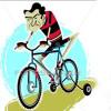 मेरी प्यारी साइकिल जी