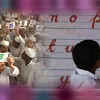 क्या पंजाबी भाषा का भविष्य धुंधला है ?