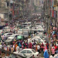 जनसंख्या विस्फोट