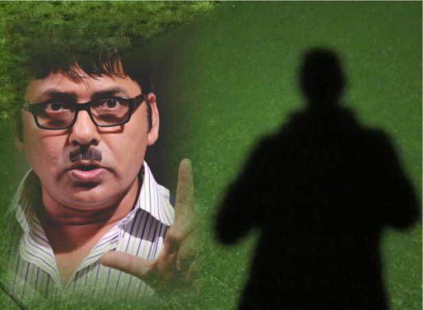 Bhrashtachar Image.2